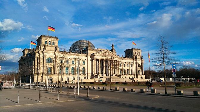 В бундестаге не смогли принять закон о поправках к газовой директиве ЕС