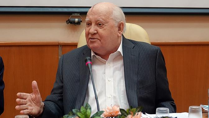 Горбачев назвал виновных в развале СССР