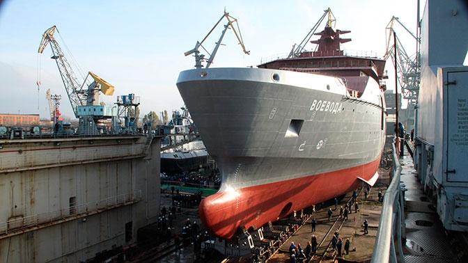 Головное судно обеспечения аварийно-спасательных работ «Воевода»