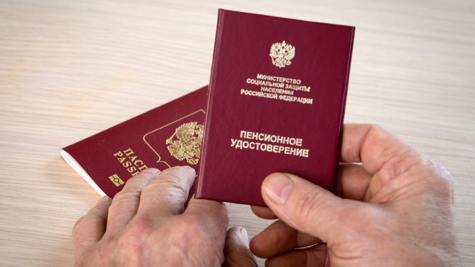 В Кремле ответили на идею о снижении пенсионного возраста на Дальнем Востоке
