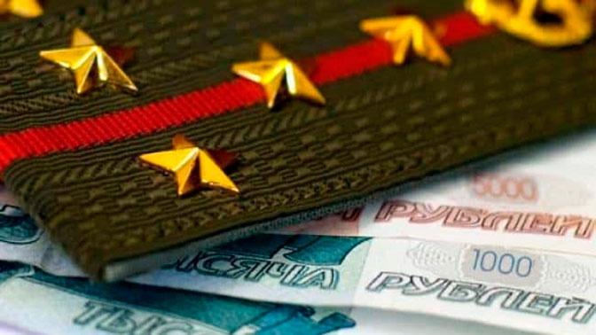 Бизнес-план: как военным пенсионерам стать успешными предпринимателями