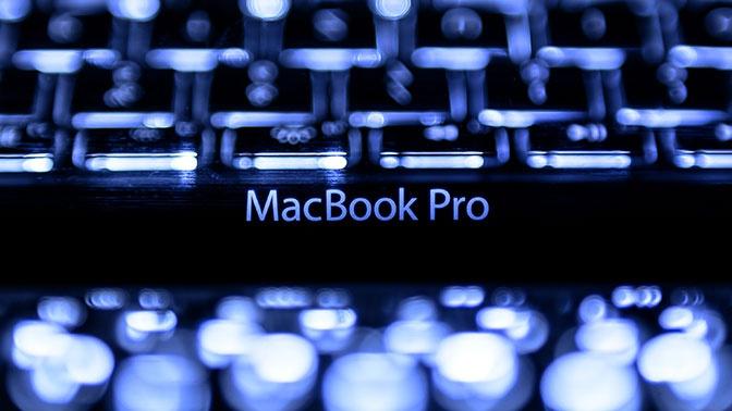 Самый мощный: Apple представила новый MacBook Pro