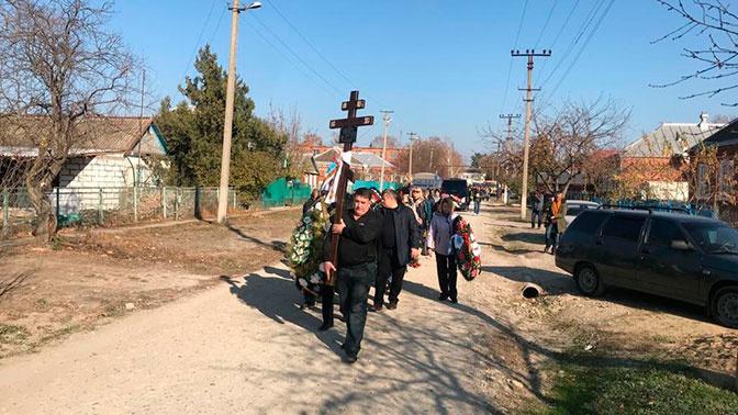 Убитую в Петербурге аспирантку СПбГУ похоронили на Кубани