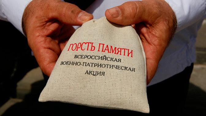В США на советских захоронениях собрали землю для акции «Дорога памяти»