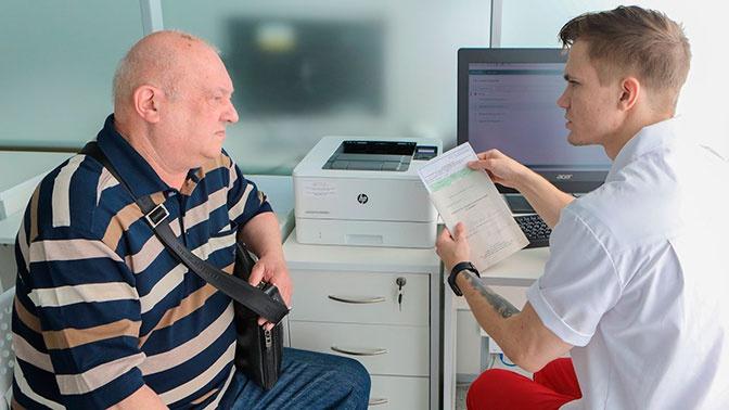 Методика «удар»: как распознать инсульт
