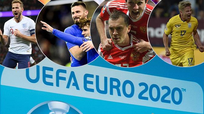 Евро-2020: определены 16 участников из 24