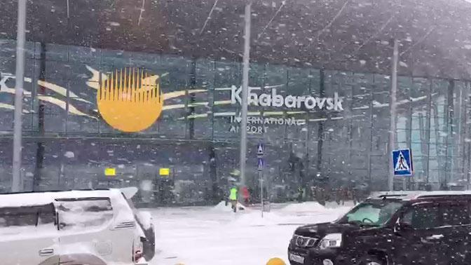 Из-за непогоды задержаны несколько рейсов в аэропорту Хабаровска
