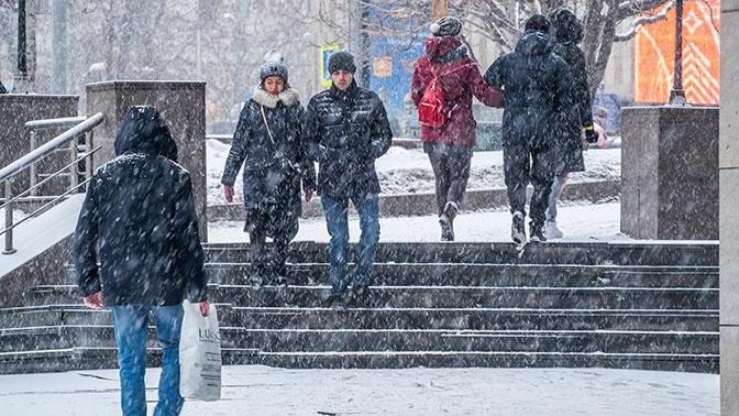 Резкое похолодание и давление: синоптики рассказали о погоде на предстоящей неделе