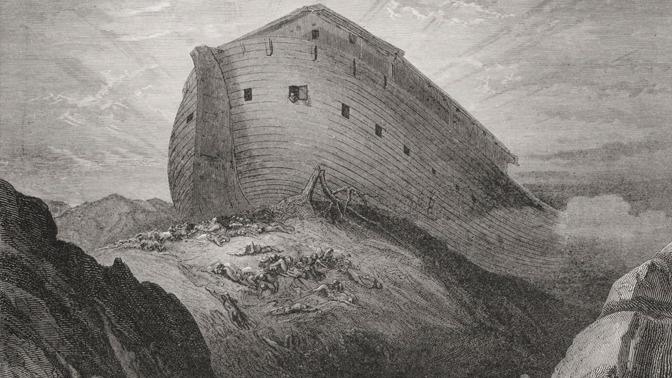 Ученые впервые показали 3D-снимок «Ноева ковчега»