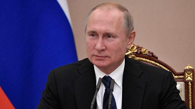 Путин поздравил конструкторское бюро «Вымпел» с 70-летием