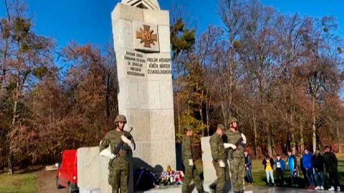 На мемориальном кладбище в словацком Михаловце стартовала акция «Дороги памяти»