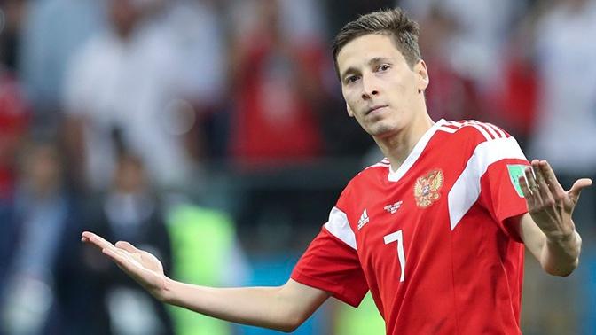 Россия разгромила Сан-Марино в отборе Евро-2020