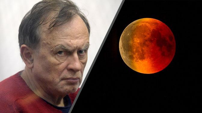 «Луна не оправдывает убийство»: психологи прокомментировали заявление адвоката Соколова