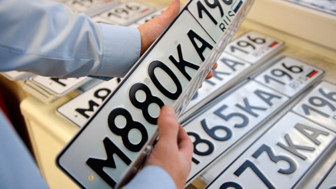 В Национальном автомобильном союзе одобрили идею получения «красивых номеров» через госуслуги