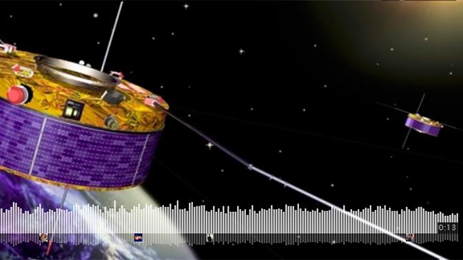 Крик Земли: ученые записали звуки бури в магнитном поле планеты