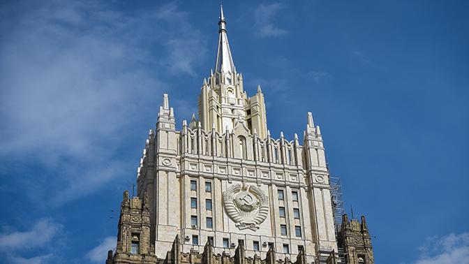 В МИД РФ прокомментировали «шпионский» скандал в Сербии