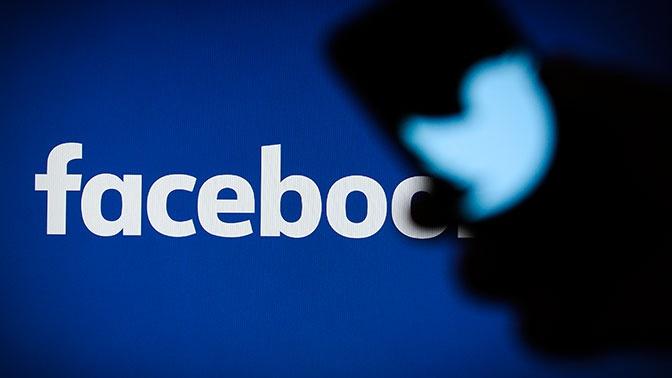 Госдеп призвал глав Facebook и Twitter отключить аккаунты властей Ирана