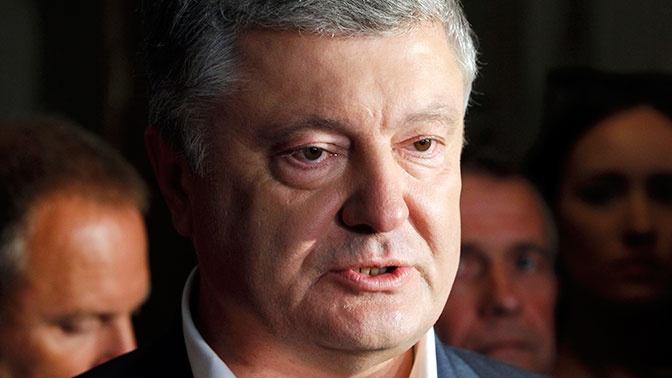 Партия Порошенко выступила против прямых поставок газа из РФ на Украину
