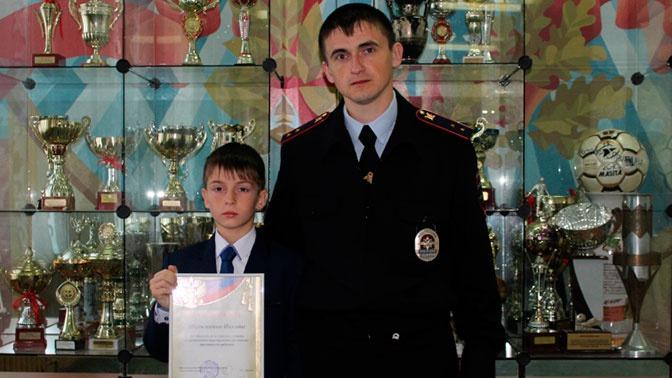 Десятилетний сын полицейского нашел пропавшего сверстника в Приморье
