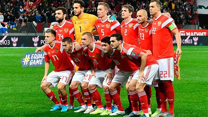 Сборная РФ проведет товарищеский матч с Польшей перед Евро-2020