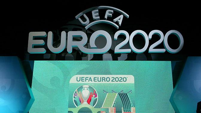 Определились все соперники сборной России на групповом этапе Евро-2020