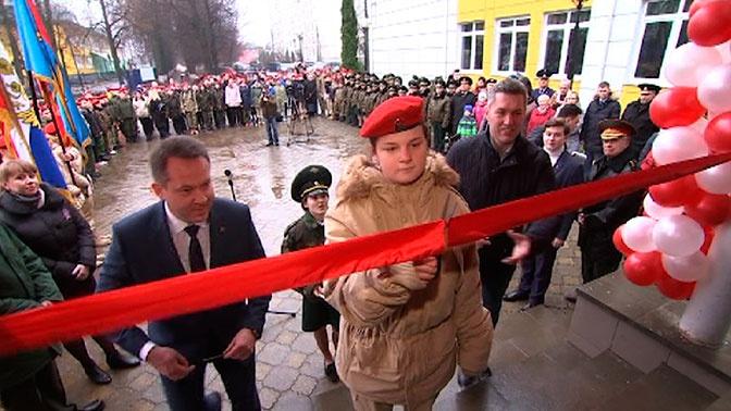 Дом «Юнармии» открылся на базе Быковской школы в Подольске