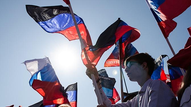 В ДНР заявили о необходимости наделения русского языка статусом государственного