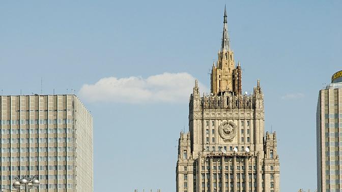 МИД РФ опроверг жалобы шпиона Уилана на отказ в лечении