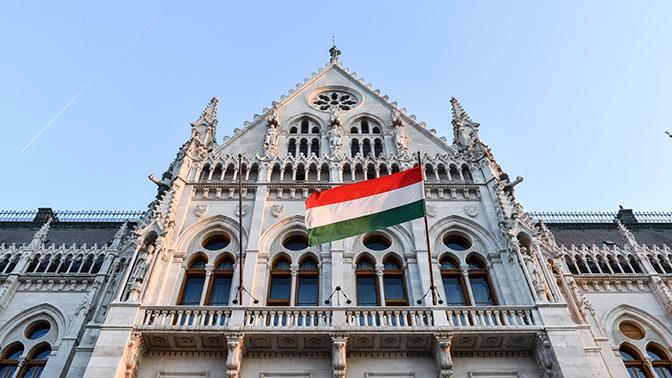 Венгрия попросила Россию помочь защитить нацменьшинства на Украине