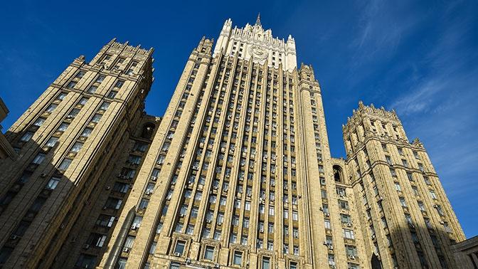 МИД РФ примет ответные меры на высылку двух российских дипломатов из Германии