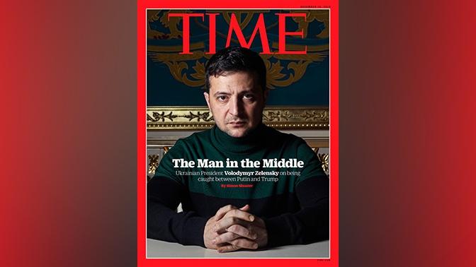Зеленский попал на обложку журнала Time