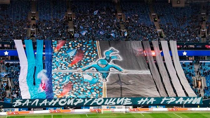Фанаты нескольких российских футбольных клубов объявили бойкот ближайших игр