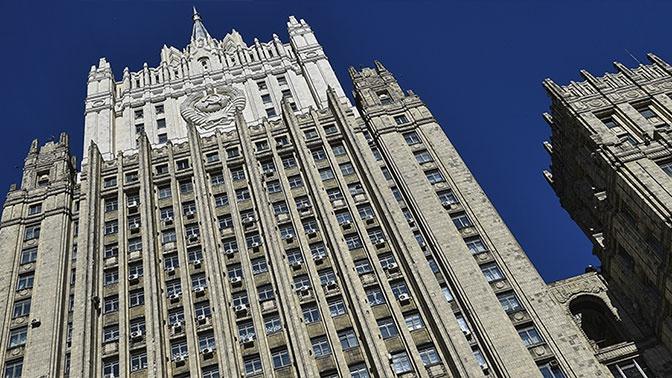 «Пропагандистская атака»: в МИД оценили новые санкции США против РФ