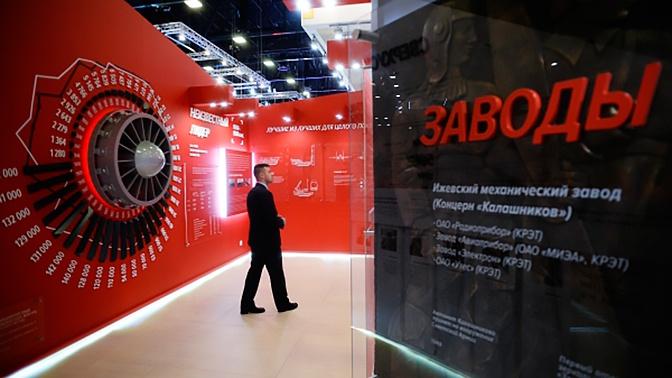 Серийный выпуск первых в России газовых турбин начнется в 2020 году