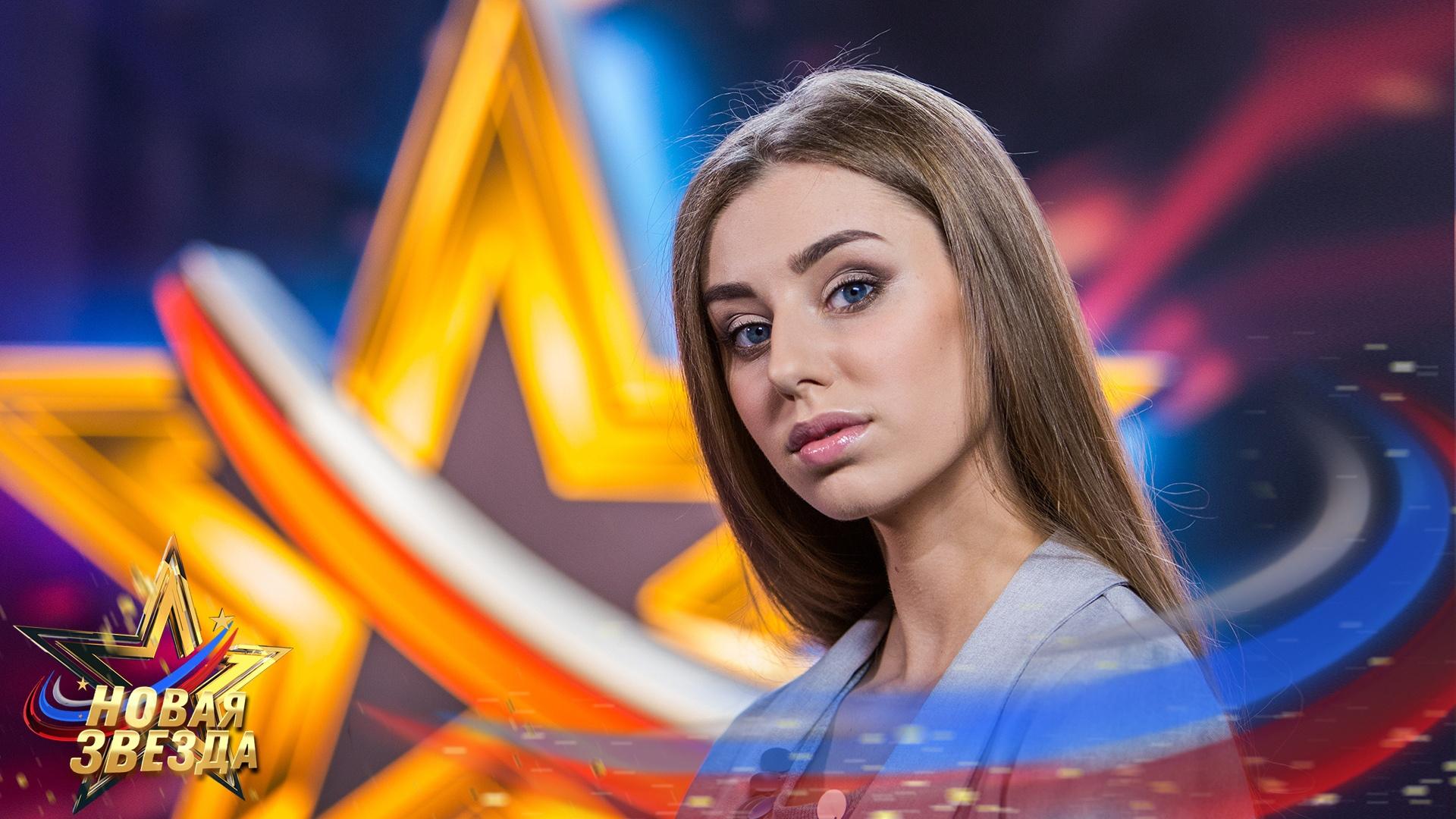 Белгородская область - Юлия Клаус