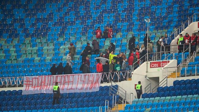Фанаты «Сочи» и «Ростова» поддержали бойкот футбольных матчей