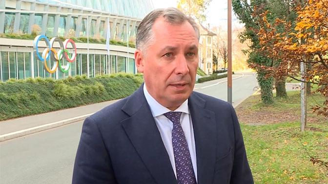Глава ОКР назвал «чрезмерными» санкции WADA