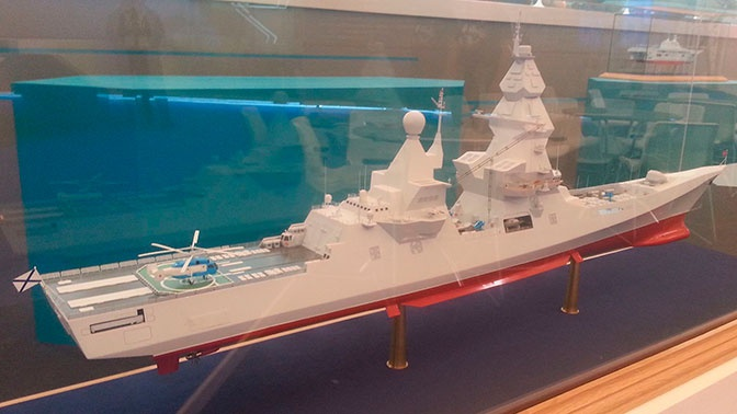Эсминец «Лидер» может стать основой для новых кораблей ВМФ России