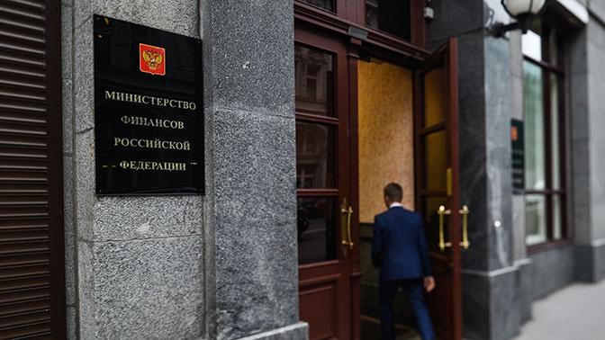 Минфин назвал сумму долга Украины перед Россией