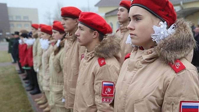 В Севастополе воспитанники филиала Нахимовского военно-морского училища стали юнармейцами