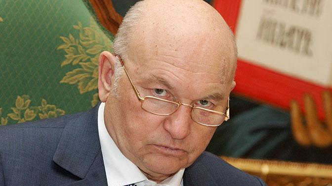 Собянин подтвердил смерть Лужкова