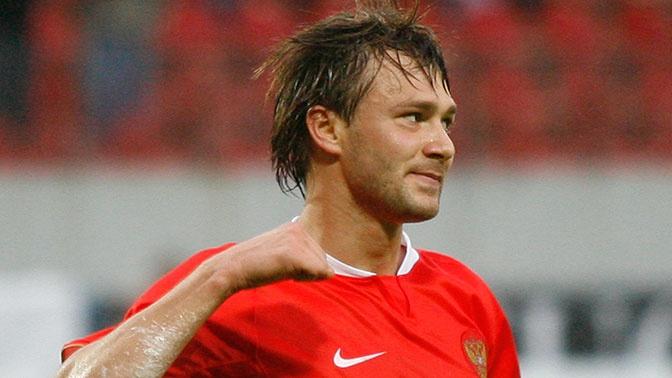 Дмитрий Сычев заявил о завершении карьеры