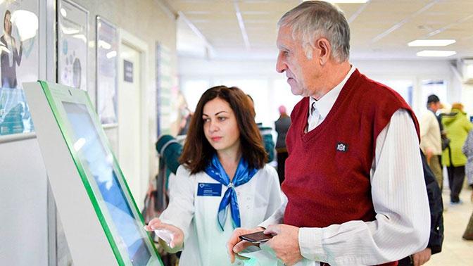 Россияне смогут без полиса ОМС обращаться в поликлиники