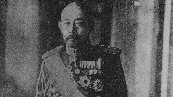 Миссия Акаси: японский след в Первой русской революции