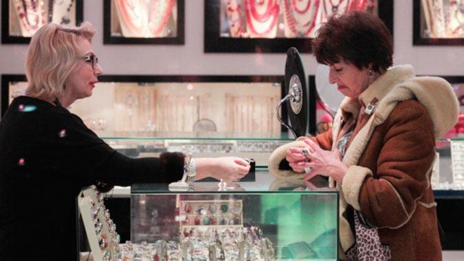 Роспотребнадзор дал рекомендации по онлайн-покупке ювелирных украшений