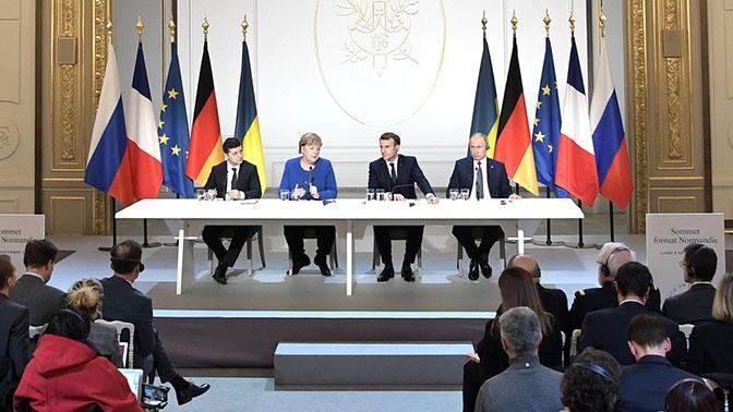 Песков: изменения подхода к Минским соглашениям придется долго анализировать