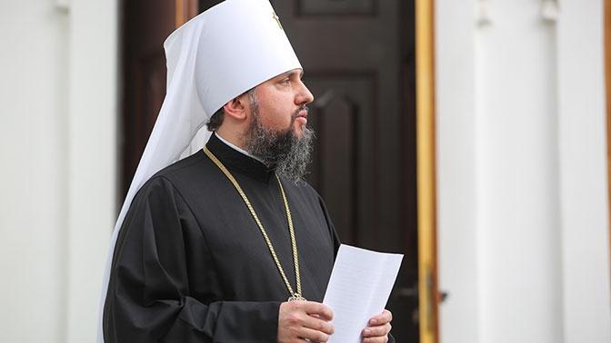 На Украине официально объявили Киевский патриархат ликвидированным