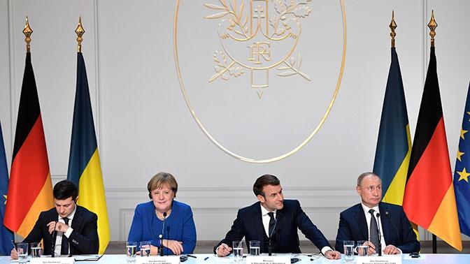 В Кремле заявили об отсутствии судьбоносного прорыва по итогам саммита в Париже
