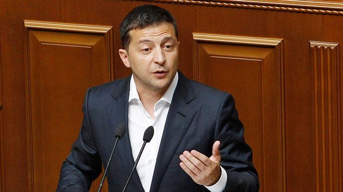 Зеленский внес в Раду законопроект об изменениях в Конституции