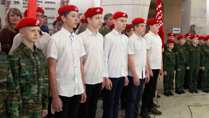 Картаполов поздравил вступивших в ряды «Юнармии» ребят